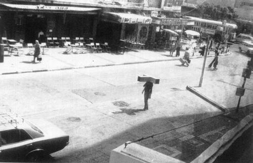 אפרת נתן פסל ראש, 1973