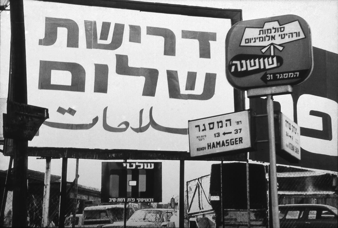 2 Tartakover 1977