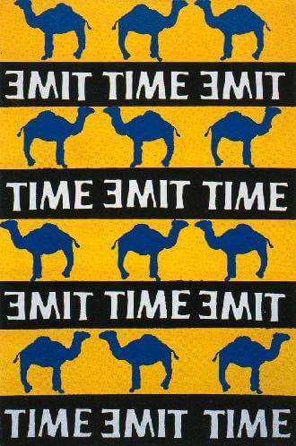 פאטרן_camel time #2_Adam-Moran_1989_120-80 acrilic on canvas