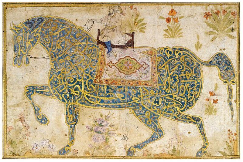 2 מדור 17_כתובת דמוית סוס_דקאן_הודו המאה ה-16_סורה אייט אל קורסי