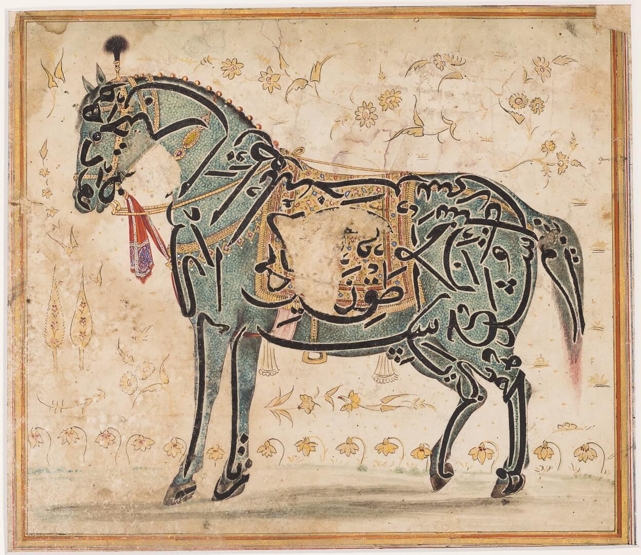 1 מדור 17_כתובת דמוית סוס_דקאן_הודו המאה ה-17_מוזיאון ישראל_ירושלים_2