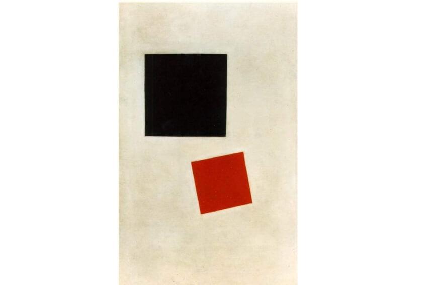 קזימיר מאלביץ, ריבוע שחור, ריבוע אדום, 1915