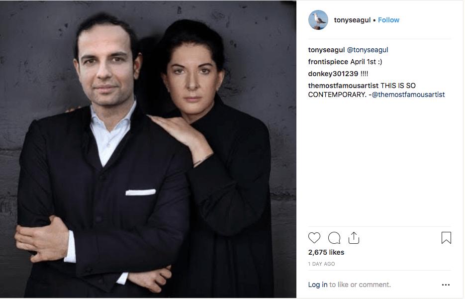 צילום מסך 2019