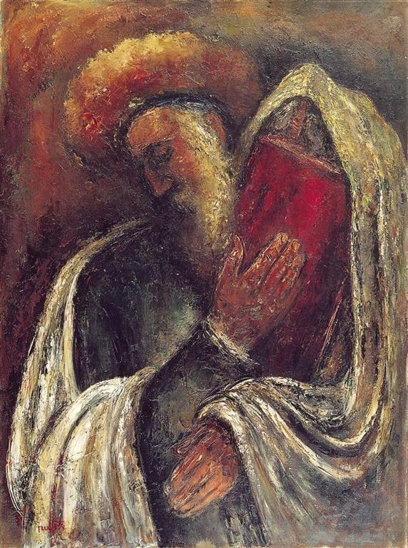 רובין, תפילה חרישית, 1939