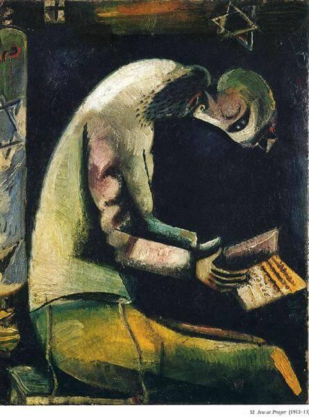 שאגאל, יהודי מתפלל, 1912-13