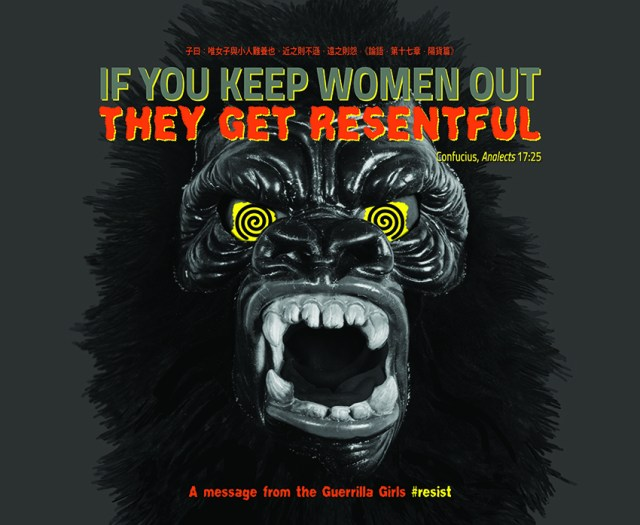2018GuerrillaGirls_WomenGetResentful_Women-Study_Museums